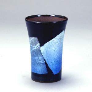 ビアカップ 250cc 銀彩 青色 |米寿 プレゼント 金婚式 陶器 還暦祝い 退職祝 結婚祝い 贈り物 ペア 夫婦 誕生日 プレゼント 古希 喜寿 祝い||rachael
