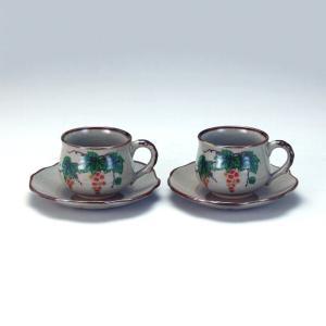 ペアコーヒー 葡萄  米寿 プレゼント 金婚式 陶器 還暦祝い 退職祝 結婚祝い 贈り物 ペア 夫婦 誕生日 プレゼント 古希 喜寿 祝い  rachael
