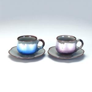 ペアコーヒー 銀彩  米寿 プレゼント 金婚式 陶器 還暦祝い 退職祝 結婚祝い 贈り物 ペア 夫婦 誕生日 プレゼント 古希 喜寿 祝い  rachael