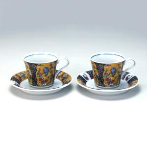 ペアコーヒー 吉田屋  米寿 プレゼント 金婚式 陶器 還暦祝い 退職祝 結婚祝い 贈り物 ペア 夫婦 誕生日 プレゼント 古希 喜寿 祝い  rachael