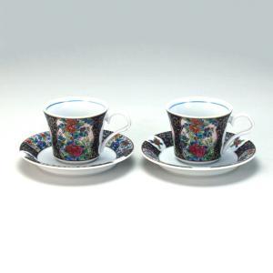 ペアコーヒー 錦絵  米寿 プレゼント 金婚式 陶器 還暦祝い 退職祝 結婚祝い 贈り物 ペア 夫婦 誕生日 プレゼント 古希 喜寿 祝い  rachael