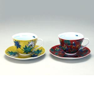 ペアコーヒー 吉田屋・木米  米寿 プレゼント 金婚式 陶器 還暦祝い 退職祝 結婚祝い 贈り物 ペア 夫婦 誕生日 プレゼント 古希 喜寿 祝い  rachael