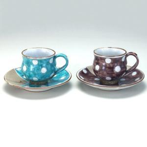 ペアコーヒー 水玉  米寿 プレゼント 金婚式 陶器 還暦祝い 退職祝 結婚祝い 贈り物 ペア 夫婦 誕生日 プレゼント 古希 喜寿 祝い  rachael