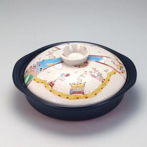 9号土鍋 王様の遊行 |米寿 プレゼント 金婚式 陶器 還暦祝い 退職祝 結婚祝い 贈り物 ペア 夫婦 誕生日 プレゼント 古希 喜寿 祝い||rachael