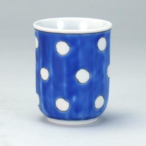 湯呑 紺地水玉 |米寿 プレゼント 金婚式 陶器 還暦祝い 退職祝 結婚祝い 贈り物 ペア 夫婦 誕生日 プレゼント 古希 喜寿 祝い||rachael