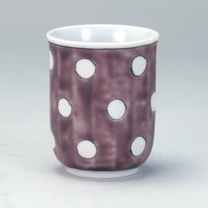 湯呑 紫地水玉 |米寿 プレゼント 金婚式 陶器 還暦祝い 退職祝 結婚祝い 贈り物 ペア 夫婦 誕生日 プレゼント 古希 喜寿 祝い||rachael