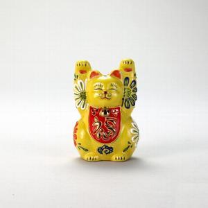 3号福万歳招猫 黄盛 |米寿 プレゼント 金婚式 陶器 還暦祝い 退職祝 結婚祝い 贈り物 ペア 夫婦 誕生日 プレゼント 古希 喜寿 祝い||rachael