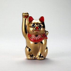 4号招猫 金ぬり |米寿 プレゼント 金婚式 陶器 還暦祝い 退職祝 結婚祝い 贈り物 ペア 夫婦 誕生日 プレゼント 古希 喜寿 祝い||rachael