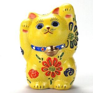 4号両手招猫 黄盛 |米寿 プレゼント 金婚式 陶器 還暦祝い 退職祝 結婚祝い 贈り物 ペア 夫婦 誕生日 プレゼント 古希 喜寿 祝い||rachael