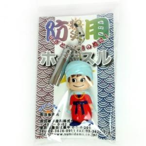 防災・防犯用笛 日本製ホイッスル☆ポコちゃんストラップ -A|racimall