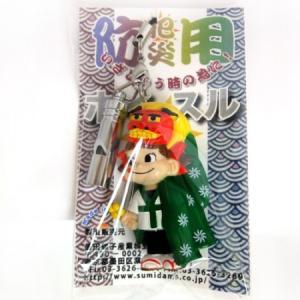防災・防犯用笛 日本製ホイッスル☆ペコちゃんストラップ -F|racimall
