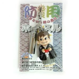 防災・防犯用笛 日本製ホイッスル☆ポコちゃんストラップ -Q|racimall