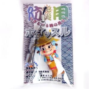 防災・防犯用笛 日本製ホイッスル☆ペコちゃんストラップ -dd|racimall