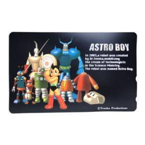 ASTORO BOY アストロボーイ テレホンカード|racimall