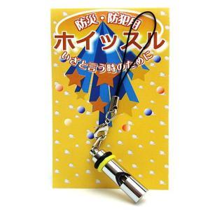 防災・防犯用笛 日本製ホイッスル イエローゴーマ すみだモダン認証商品|racimall