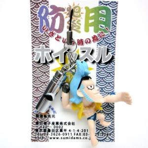 防災・防犯用笛 日本製ホイッスル☆ワンピースブロック フランキーストラップ付き|racimall