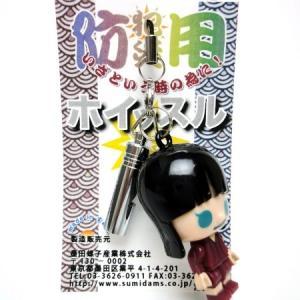 防災・防犯用笛 日本製ホイッスル☆ワンピースブロック ロビンストラップ付き|racimall