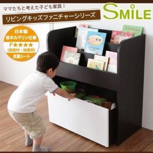 日本製 絵本ラック 木製 おもちゃ箱付き 〔幅80×奥行40×高さ90cm〕|rack-lukit