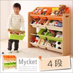 おもちゃ箱 収納 4段 〔幅86×奥行32×高さ88.5cm〕 大容量 カラフルな収納ボックス カラーボックス|rack-lukit