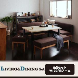 モダンカフェ風リビングダイニングセット【BARIST】バリス...