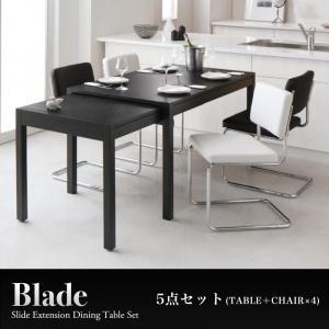 今だけ 送料無料セール中  スライド伸縮テーブル  最大235cmスライド伸長できる大型テーブル 大...