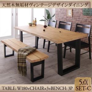 ダイニングテーブルセット 6人用 5点セット 〔テーブル幅180cm+チェア3脚+3人掛けベンチ1脚〕 無垢材ヴィンテージデザイン rack-lukit
