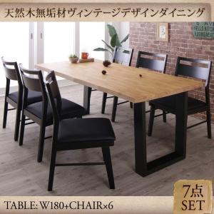 ダイニングテーブルセット 6人用 7点セット 〔テーブル幅180cm+チェア6脚〕 無垢材ヴィンテージデザイン rack-lukit