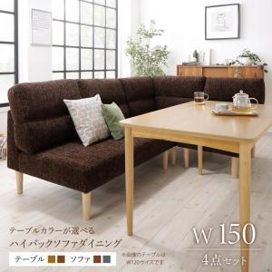 只今、送料無料セール中  作業が捗るワークスペース 居心地のよいソファと高さの合ったテーブルはカフェ...