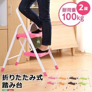 ステップ台 シンプル 折りたたみ式 踏み台 はしご 階段 おしゃれ 2段タイプ|rack-lukit