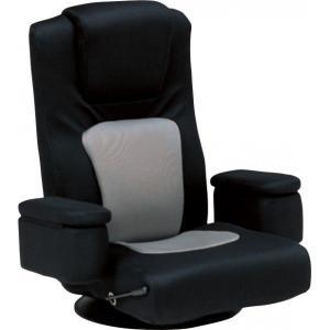 リクライニング回転座椅子 肘掛け 頭部枕付/背部ガス圧無段階リクライニング|rack-lukit