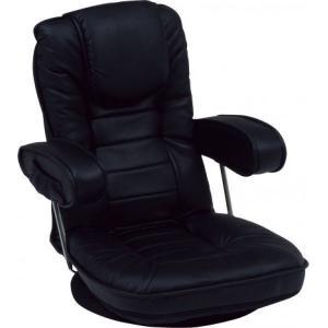 リクライニング回転座椅子 肘掛け 背部14段リクライニング/頭部枕付/肘部跳ね上げ式|rack-lukit
