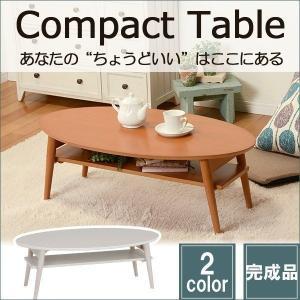 テーブル 折りたたみ おしゃれ センターテーブル オーバル型  〔幅90×奥行50×高さ32cm〕  完成品|rack-lukit