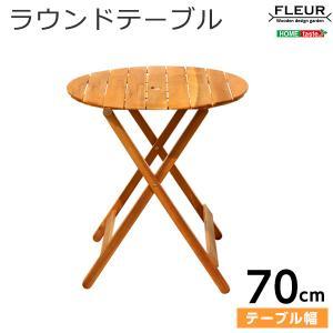 ラウンドテーブル 丸テーブル アジアン カフェ風 幅70cm|rack-lukit