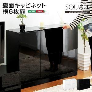 キャビネット 収納 鏡面 木製 スクエア扉 高級感 〔6枚扉タイプ 横6枚ドア〕 rack-lukit