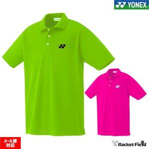 【限定】ヨネックス ポロシャツ 半袖(10300Y)ソフトテニス ウェア バドミントン ウェア 軟式テニス ゲームシャツ ユニフォーム 吸汗速乾 YONEX|racket-field