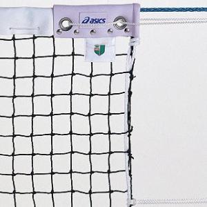 アシックス asics ソフトテニス ネット エコタイプ(1226EK)  【テニス ネット】【軟式テニス】|racket-field