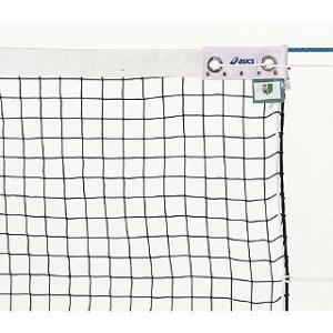 アシックス asics ソフトテニス ネット(12345K)  【テニス ネット】|racket-field