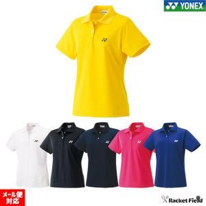 【メール便送料無料】23%OFF【レディース】YONEX (ヨネックス) ポロシャツ 半袖 20300 ソフトテニス ウェア & バドミントン ウェア|racket-field