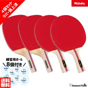 【送料無料・4本セット】Nittaku 卓球ラケット ペンホルダー シェークハンド(NH-5121 ...