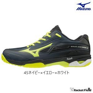 ミズノ ソフトテニスシューズ ウエーブエクシード 3 SW OC(61GB191445)4E相当 室内 体育館 靴 軽量 MIZUNO|racket-field