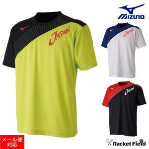 【限定】ミズノ Tシャツ 2019年ソフトテニス日本代表応援(62JA9X81)JAPAN 半袖 メンズ レディース ユニセックス 男女兼用 ウェア 軟式テニス MIZUNO|racket-field