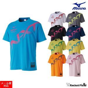 【数量限定】ソフトテニス ウェア ミズノ NXT N-XTライン Tシャツ 全9色 ミズノロゴ・N-XTライン入り 半袖 バドミントン ユニセックス 男女兼用 MIZUNO|racket-field