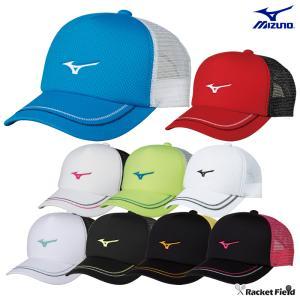 ミズノ テニス用キャップ メッシュタイプ(62JW8001)ソフトテニス 帽子 スポーツ MIZUNO|racket-field