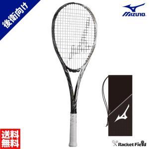 【送料無料】ミズノ ソフトテニスラケット ディオスPRO-X(63JTN06009)DIOS PRO-X 後衛モデル ガット代・張り代 最新モデル MIZUNO racket-field