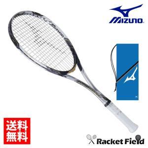 【2017NEW】ミズノ MIZUNO ソフトテニスラケット ディーアイ ゼットエアロ DI-Zaero (63JTN74003) 【後衛】 racket-field