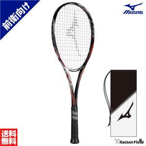 ミズノ ソフトテニスラケット スカッドプロシー(63JTN852)SCUD PRO-C 前衛モデル ガット代・張り代・送料無料 最新モデル MIZUNO