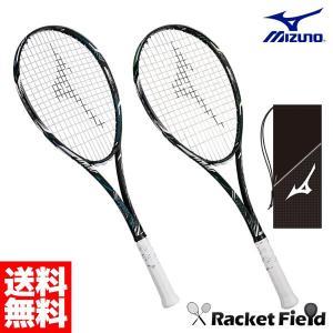ミズノ ソフトテニスラケット ディオス50アール(63JTN865)DIOS 50-R 後衛モデル ガット代・張り代・送料無料 最新モデル MIZUNO