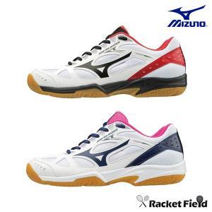 ミズノ バドミントンシューズ スカイブラスター(71GA1945)室内 体育館 靴 軽量 ドッジボー...