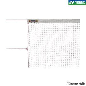 ヨネックス バドミントンVAネット(AC340)ビニールロープ入 日本バドミントン協会検定合格品 日本製 バドミントンネット YONEX|racket-field
