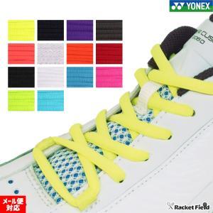 【メール便送料無料】ヨネックス YONEX オーバルシューレース・靴ひも AC570 2本組1足分 硬式テニス 軟式テニス ソフトテニス バドミントン racket-field